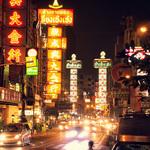 Bangkok, brána do juhovýchodnej Ázie