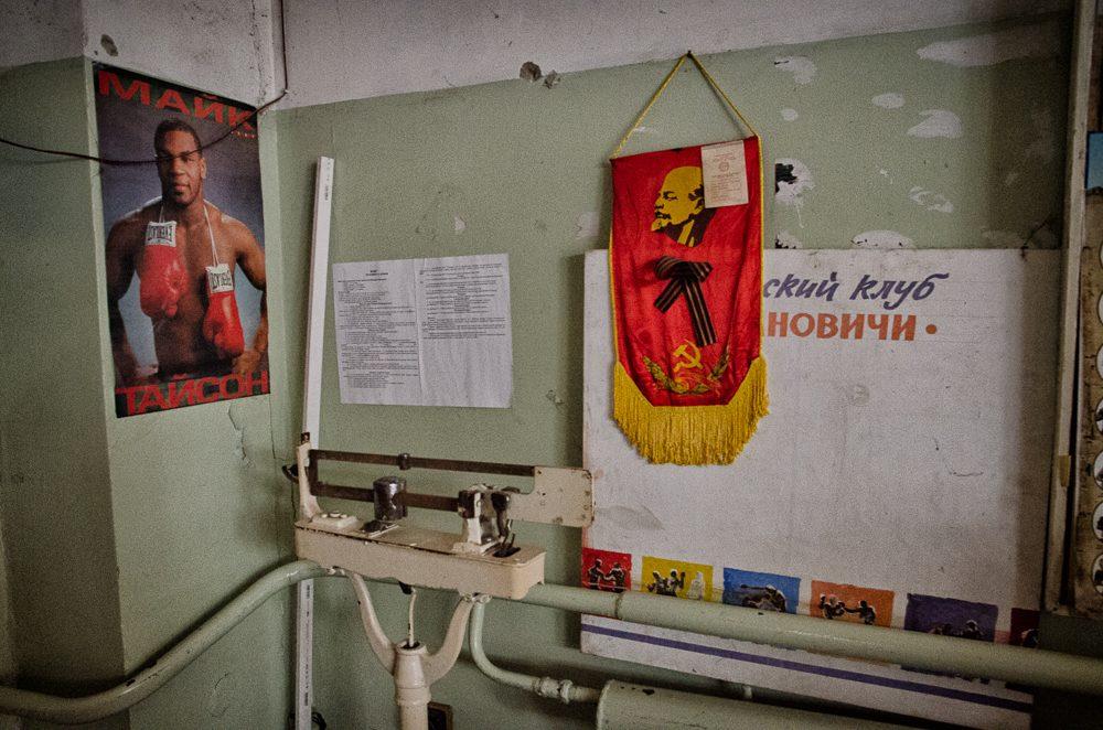 Lenin a Mike Tyson, dva idoly miestnych boxerov