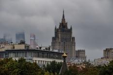 Panoráma Moskvy