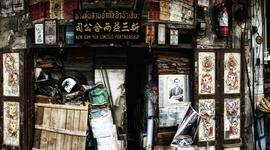 Potulky čínskou štvrťou: umenie starej kaligrafie