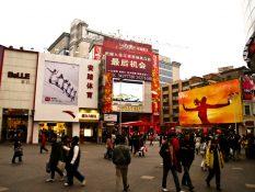 V centre mesta Guangzhou